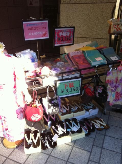 ☆祇園祭SALE☆